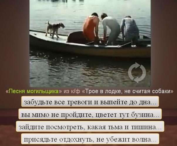 трое в лодке не считая собаки word