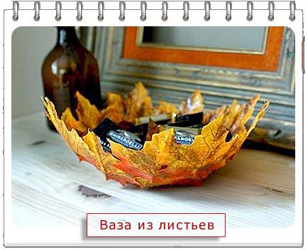 bileder af blade