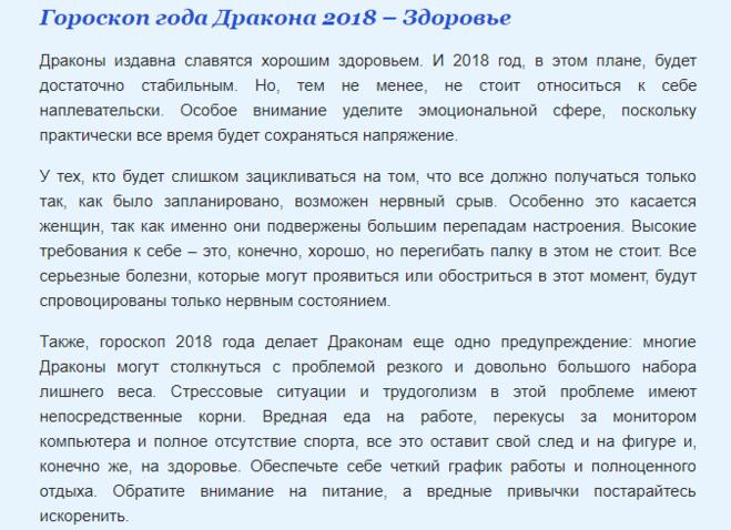 Гороскоп на 10 ноября 2019 дева мужчина