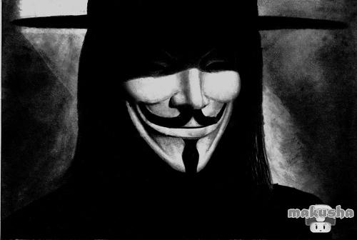 маска Ви
