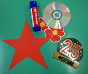 поделки с компакт-диском на 23 февраля