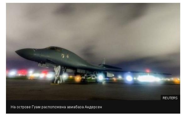 авиация США, оружие Северной Кореи