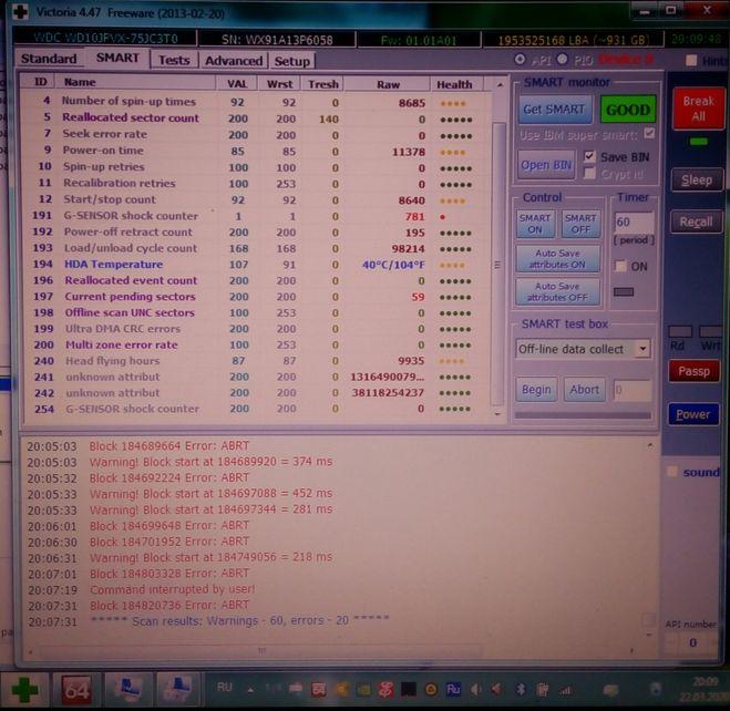 Параметры Smart проблемного HDD от фирмы WD