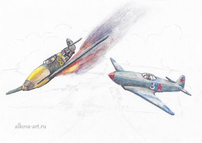рисунок воздушный бой пошагово
