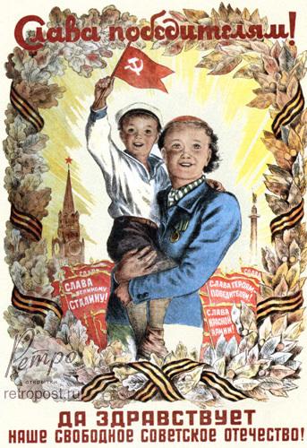 Открытка ссср 50 годов День Победы