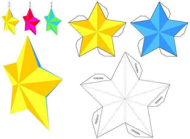 Как сделать новогодние объемные звездочки