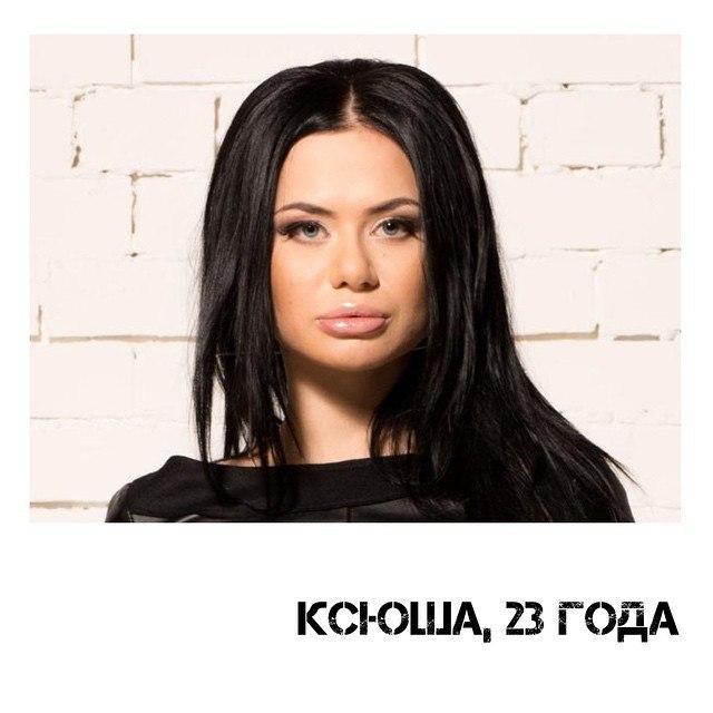 Ксения Ферджулян - полная биография