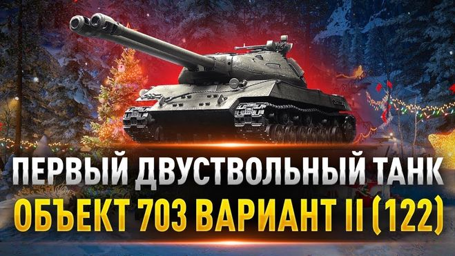 World of tanks про все танки онлайн