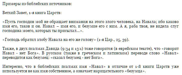 http://cdn01.ru/files/users/images/6a/c0/6ac016d8d4505a6820bdd2c7b48eaf4a.jpg