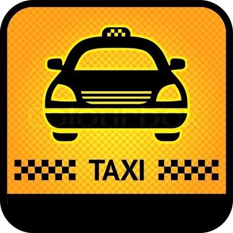 такси ижевск номера