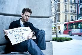 Безработный