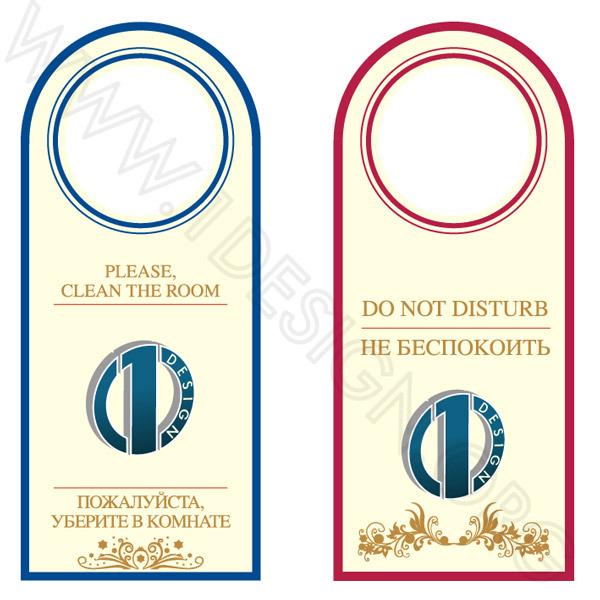 Табличка на дверь не беспокоить своими руками