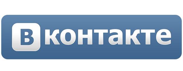 трафика съедает Вконтакте