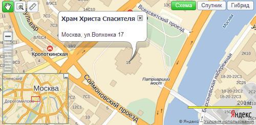 медицинский этанол адрес прокуратуры фрунзенского района станция метро вагон бежит-качается, Скорый