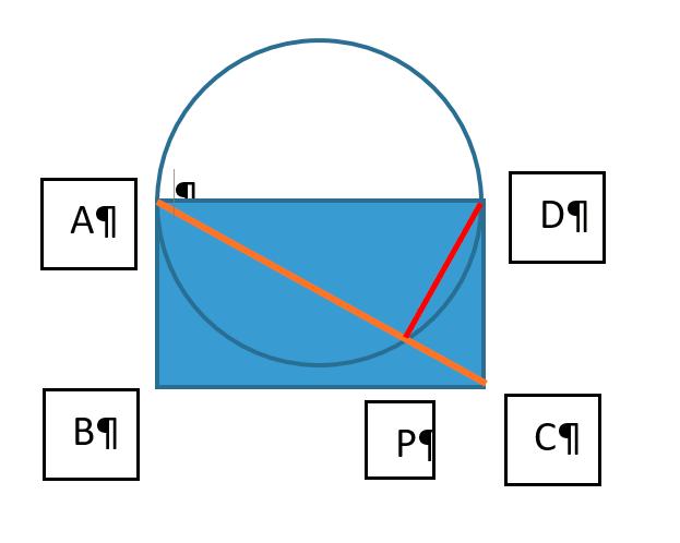 Дан прямоугольник ABCD. Окружность, проходящая через точки A и D