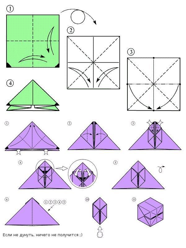 Нужен квадратный лист бумаги.
