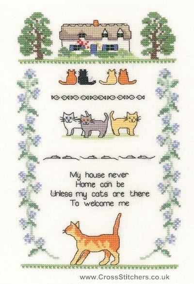 Схема дом там где кот