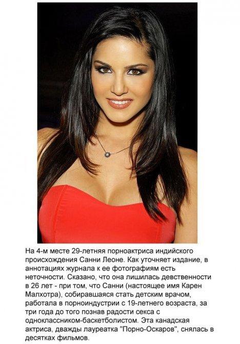 10порно актрис