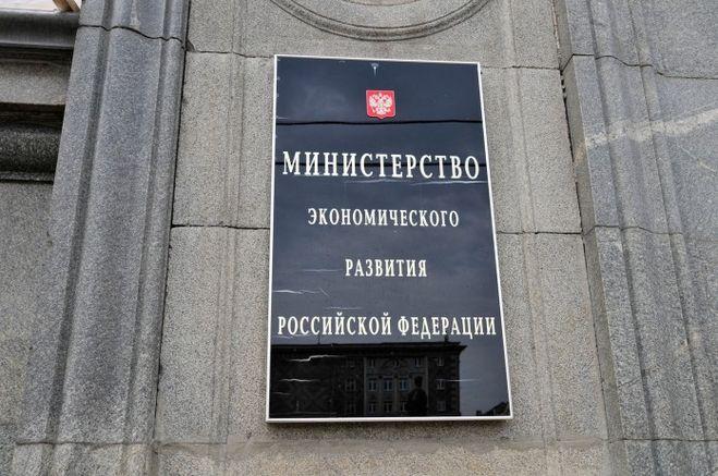новая приватизация в России