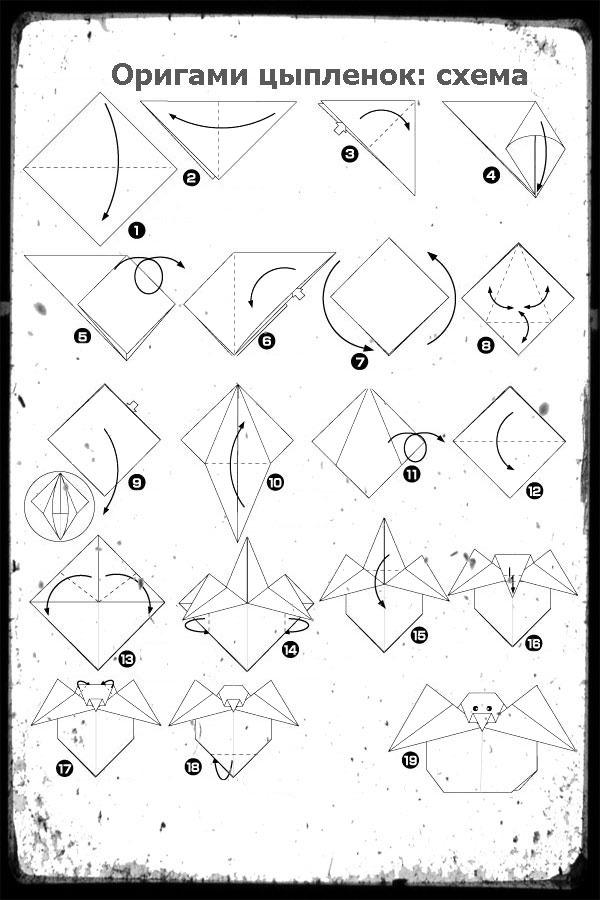 Поделки на пасху по оригами 325