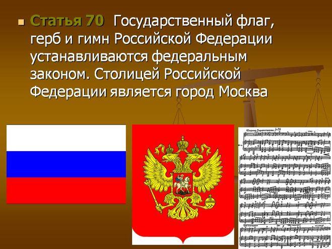 Гюйс (носовой флаг) вмф россии флаг армии конфедератов