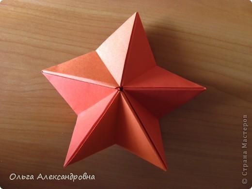 Объемная звезда к 9 мая своими руками из бумаги с шаблонами