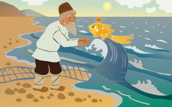 Поэтапный рисунок Сказки о рыбаке и рыбке, карандашом, 1-4 класс