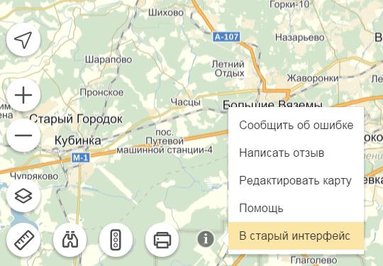 Яндекс карты как включить