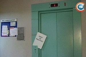 После скольки поломок лифт подлежит замене