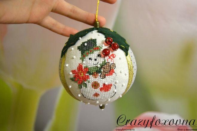 Вышивка новогоднего шара