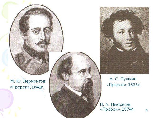 петр андреевич вяземский знакомство с пушкиным