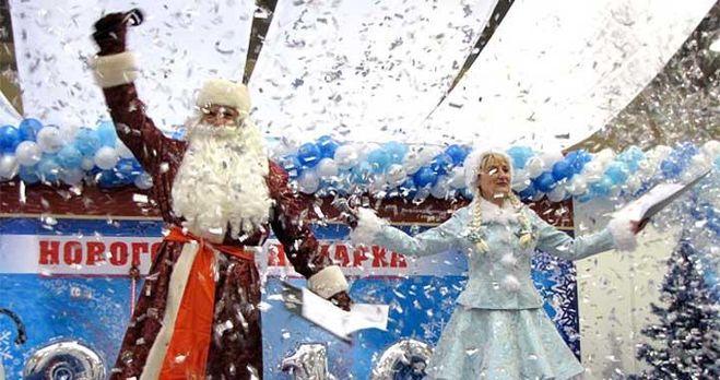 Где и когда пройдут Новогодние, Рождественские ярмарки в Екатеринбурге 2016/17?