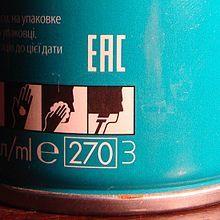 EAC – новый знак качества | Интернет-магазин ОНЛАЙН