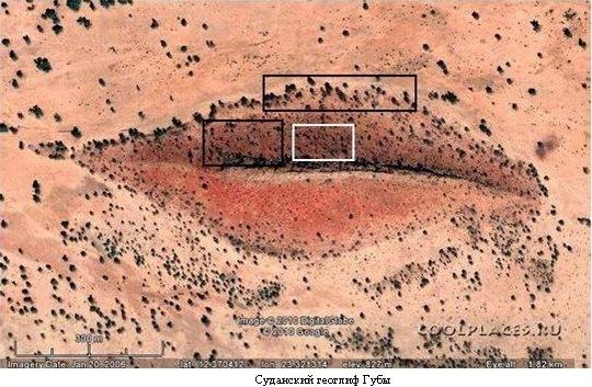 Суданский геоглиф губы