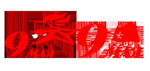 """Векторное изображение с надписью """"9 мая"""", вечным огнем и прозрачным фоном"""