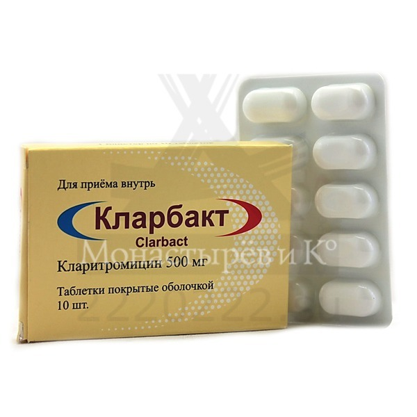 methotrexate inj brand name in india