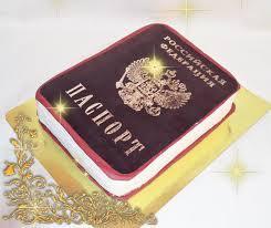 Поздравление от гусара на день рождения