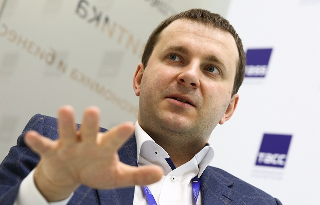 Максим Орешкин молодой министр