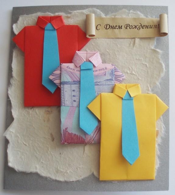 Как сделать на день рождение папе подарок