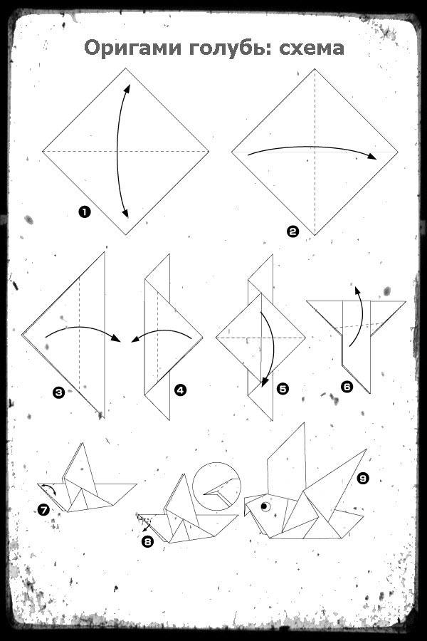 Бумажный голубь оригами