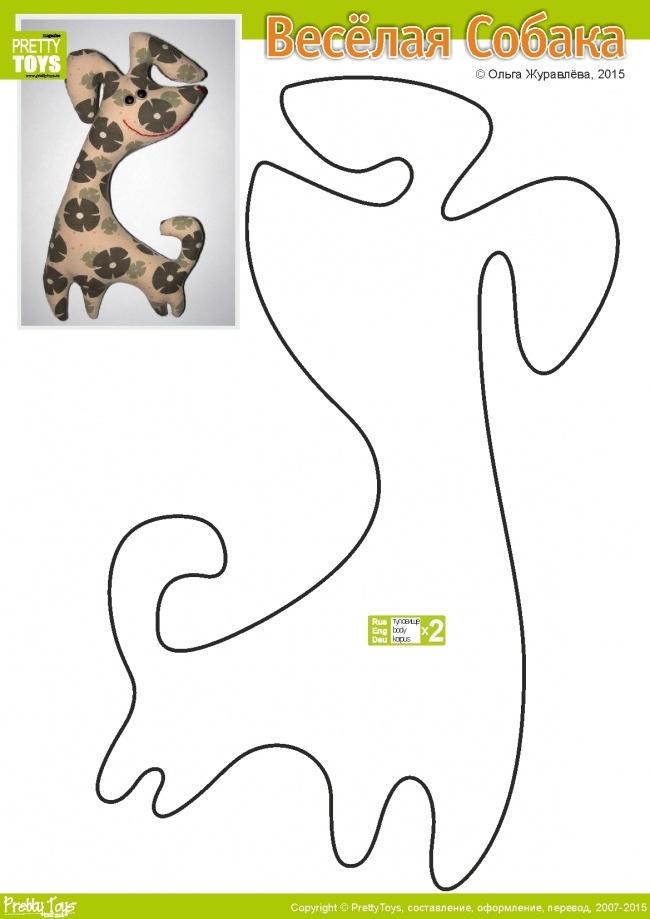 Как сшить игрушку животного выкройка