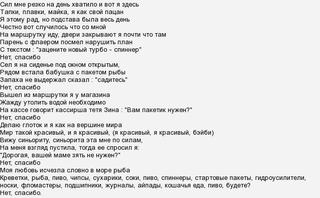 ДЕСПОСИТО ПЕРЕВОД ПЕСНИ НА РУССКИЙ СКАЧАТЬ БЕСПЛАТНО