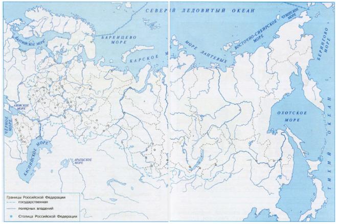 окружающий мир 4 класс контурная карту