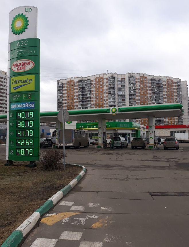 АЗС BP в Митино на Пятницком шоссе