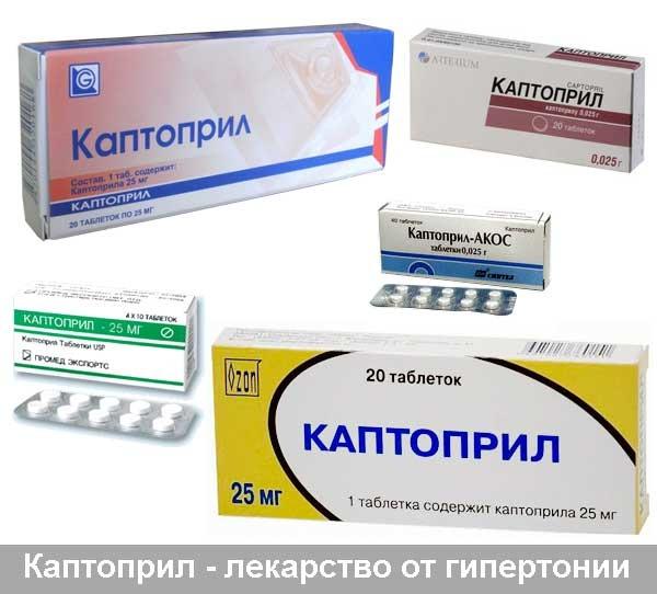 новостей уколы дона и аспирин кардио принимается