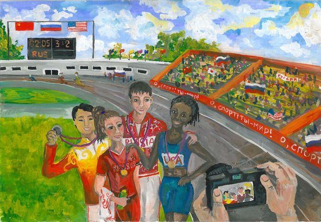 Как рисовать по теме спорт 121