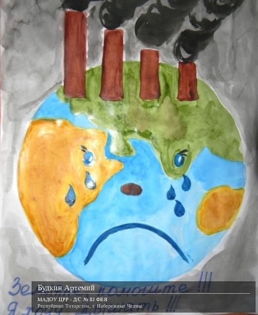 Рисунки и картинки на тему Здоровый Образ Жизни  Lessdraw