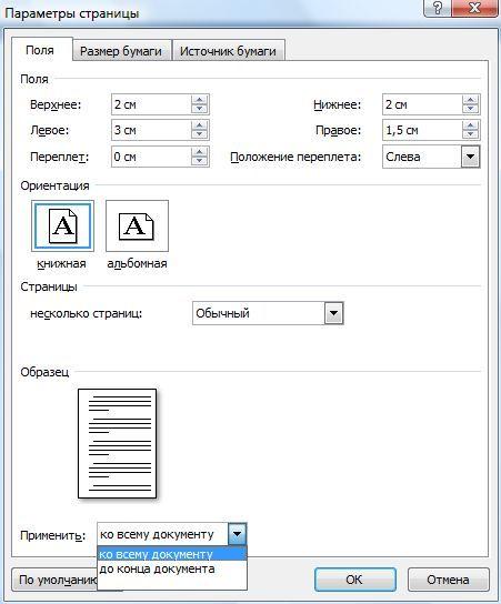 Как сделать текст в середине страницы html