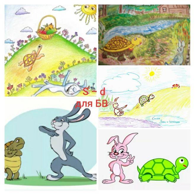 """""""Заяц и черепаха"""" - как нарисовать сказку? Где найти рисунки?"""