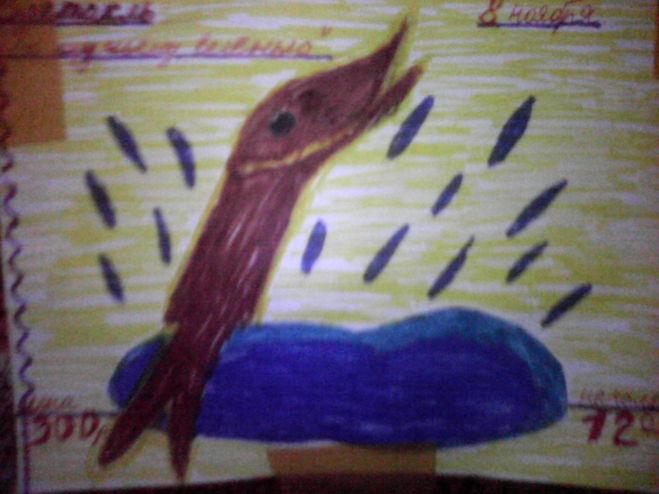 Нарисовал Тима